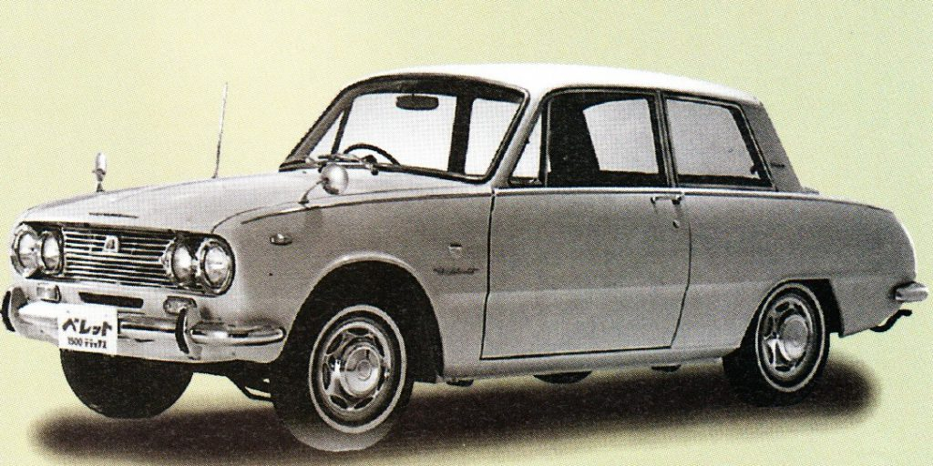 Isuzu Bellett 1500  1964