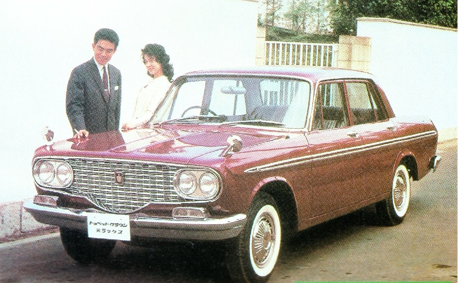 Toyopet Crown Deluxe 1962-1965 (Make TOYOTA)